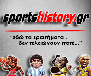 sportshistory.gr